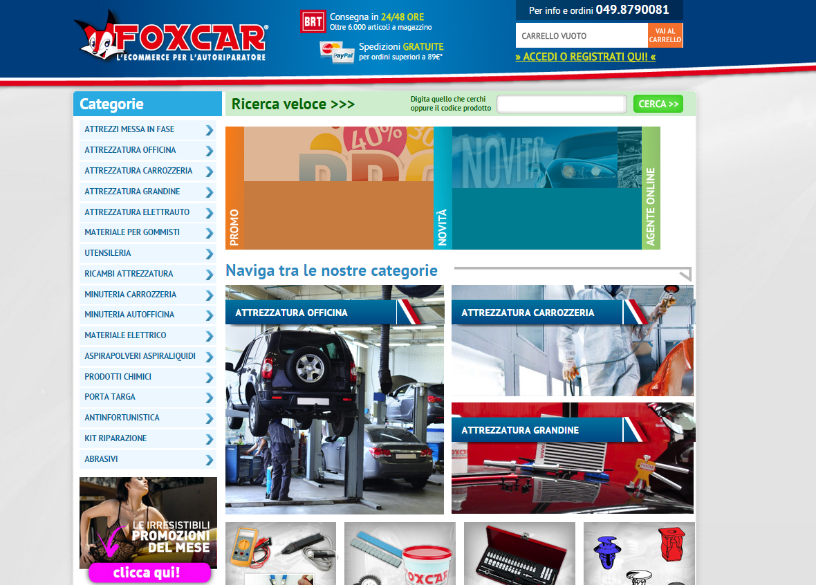 Foxcar Home Page