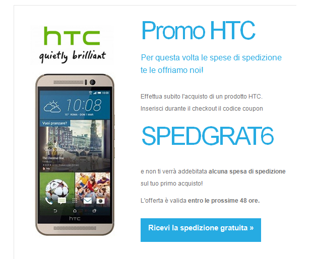 promo htc email marketing one to one