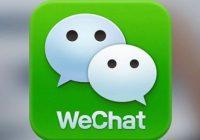 Come WeChat sta trasformando il «social ecommerce»